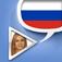 Pretati - Russian